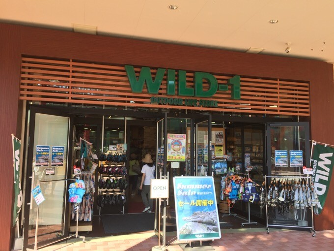 ワイルドなお店ことWILD-1