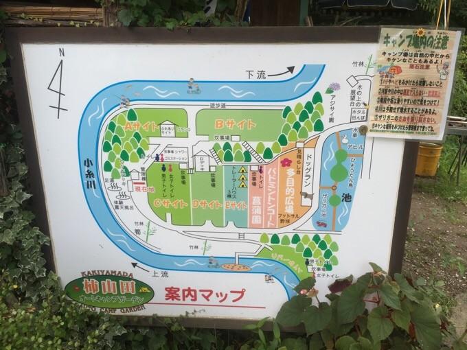 柿山田の場内マップ