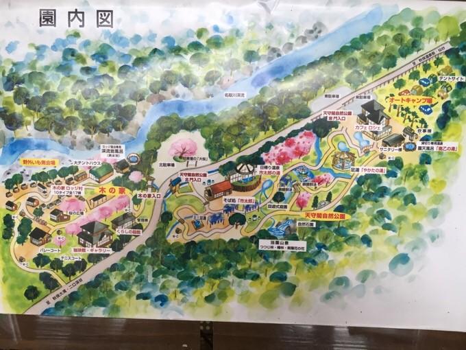 天守閣自然公園の全体図