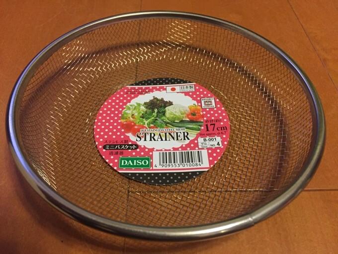 ダイソーで買った網皿