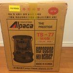 アルパカストーブTS-77反射型を購入!秋冬キャンプの暖房に石油ストーブ
