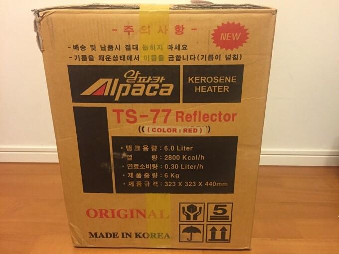 アルパカストーブTS-77の梱包