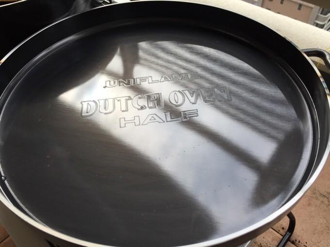ダッチオーブンハーフのフタ