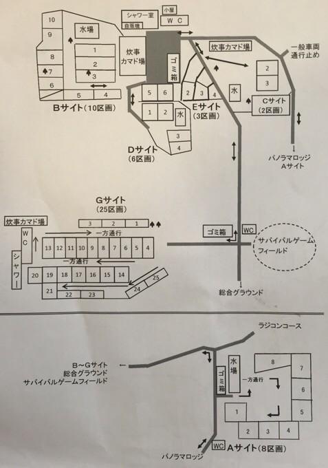 オートキャンプサイトの地図