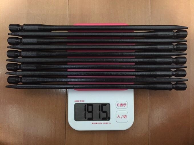 エリッゼステーク28cm