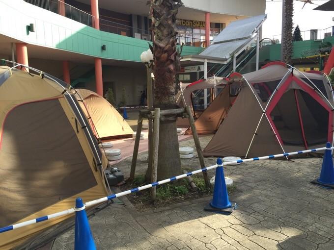 ビッグホップのテント