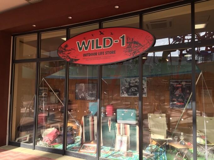WILD-1印西ビッグホップ店