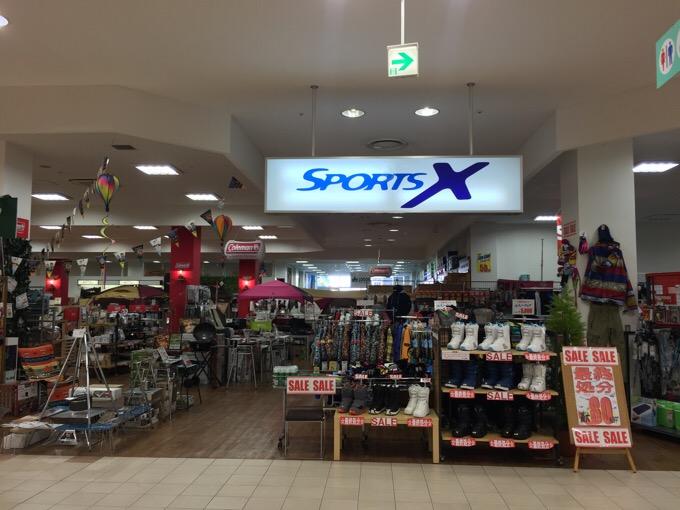スポーツクロス入口