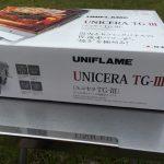 卓上BBQグリル「ユニセラTG-III」をときめきポイントでゲット!