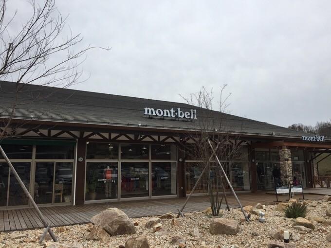 mont-bellストア富士吉田店