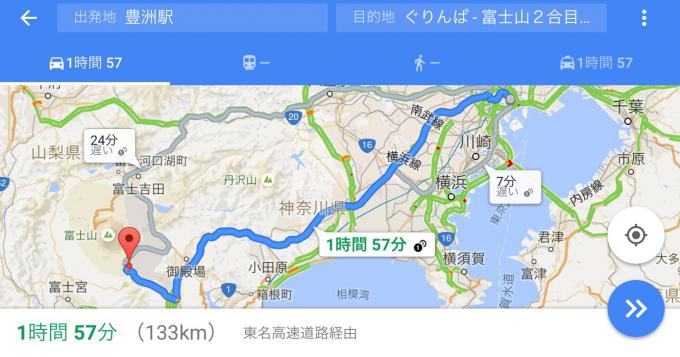 豊洲駅からぐりんぱまで約2時間