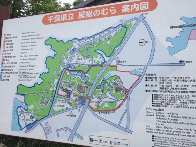 千葉県立房総のむらの案内図