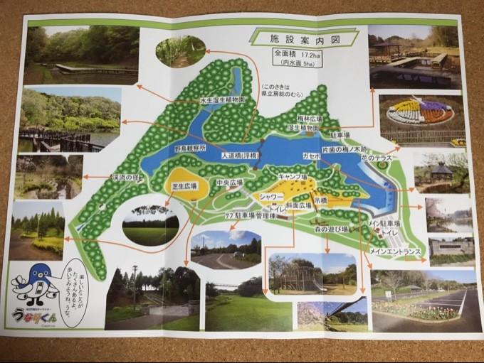坂田ヶ池総合公園のマップ