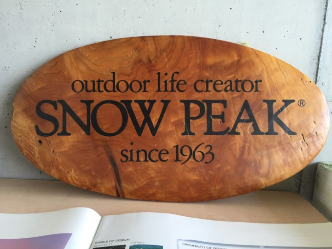 スノーピークの古い看板
