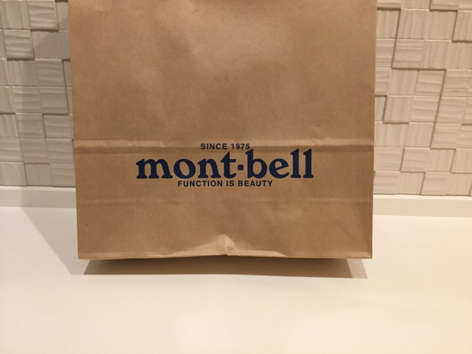 モンベルで会員登録するとカタログ一式が貰える