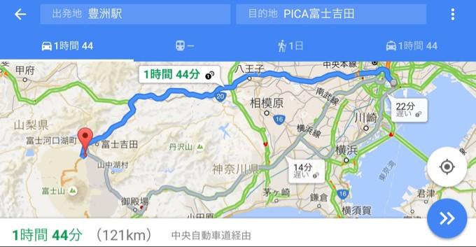 豊洲駅からPICA富士吉田