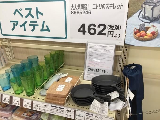 お値段以上なニトリの商品