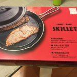 炭火可能なフライパン「スキレット」で焼く・炒める・煮る・揚げる!
