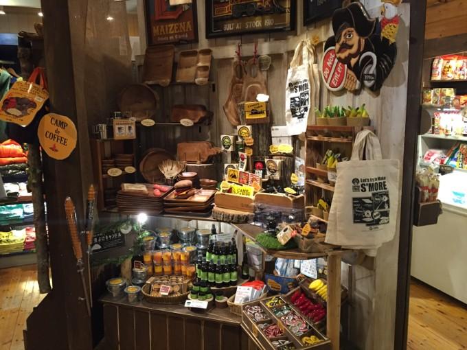 C&C那須高原の売店