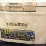 保冷力抜群な最強クーラーボックス「フィクセルプレミアム」を入手!