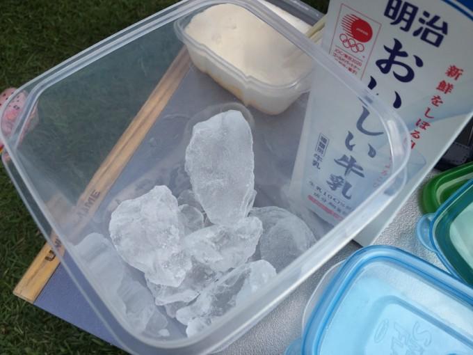 アイスクリーム作りにチャレンジ