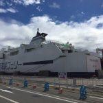 [夏旅2016]津軽海峡フェリーで函館に上陸!まずは道南で雨キャンプ!