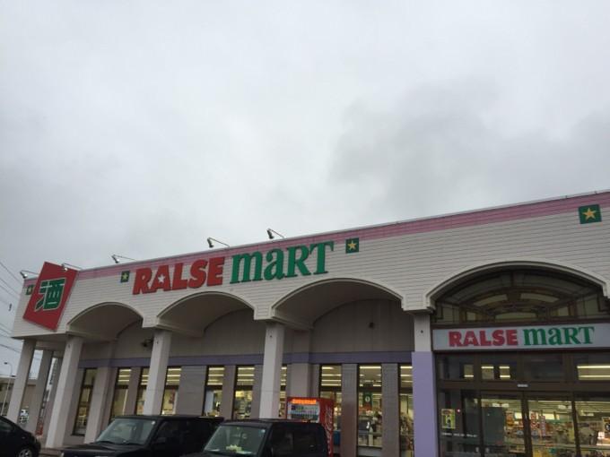 ラルズマートでお買い物