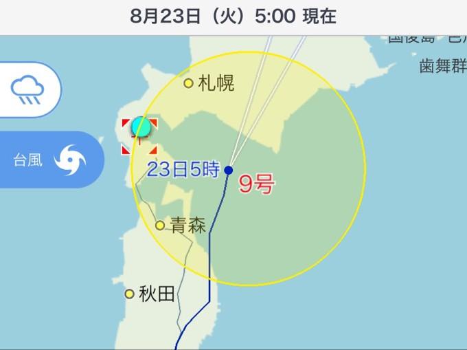 台風9号の進路予想