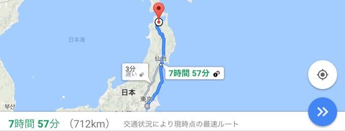 東京から青森までの距離感