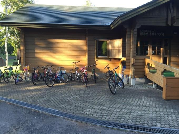 ルピックの無料レンタル自転車
