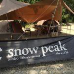 スノーピークのストアイベント「Snow Peak Way mini」に初参加!