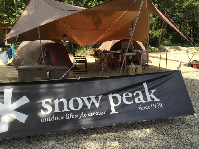 Snow Peak Way Mini