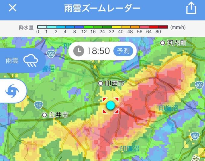 雨雲レーダーが真っ赤