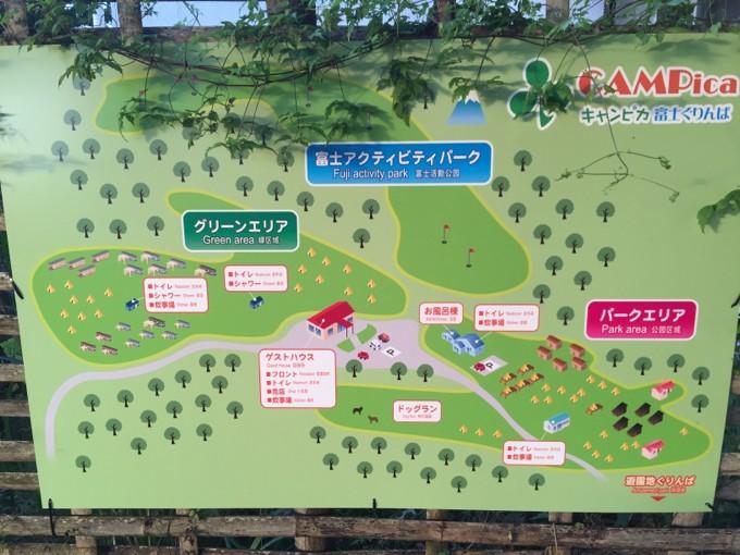 キャンピカ富士ぐりんぱの場内マップ
