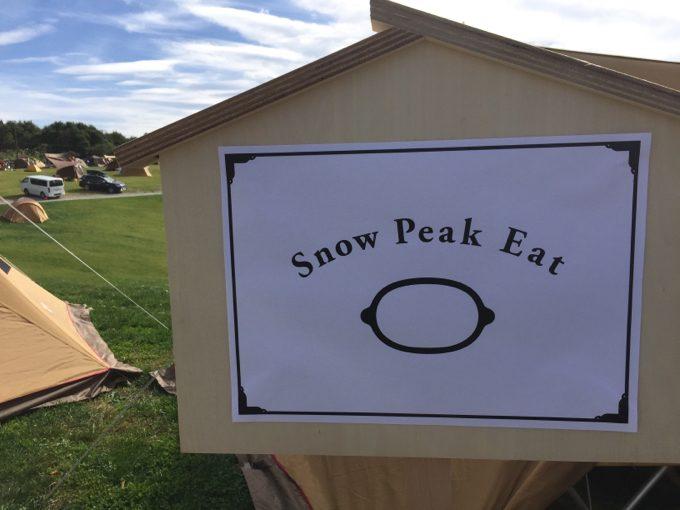 雪峰祭でのSnow Peak Eat