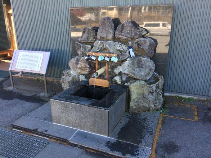 パノラマの湯の湧水