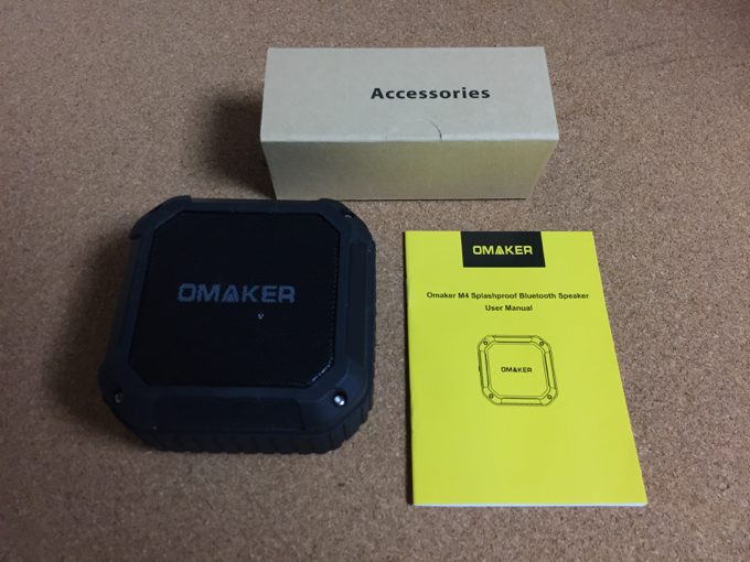 OMAKER M4の付属品