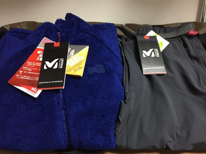 ミレーの秋冬用レディース服