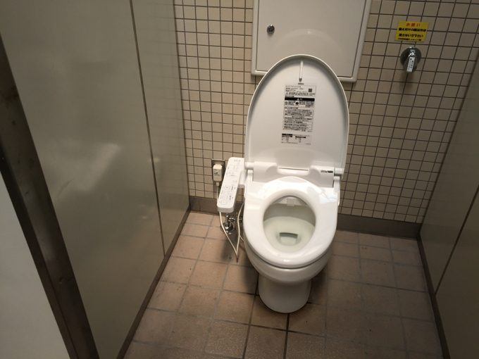 大子グリンヴィラのトイレは清潔