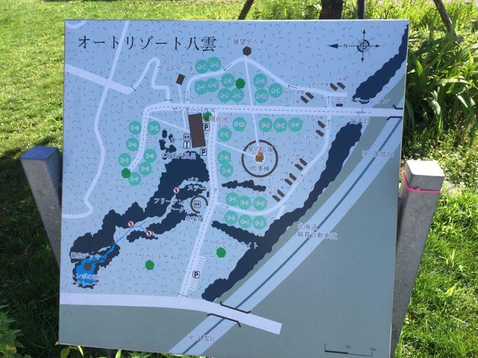 オートリゾート八雲の場内マップ