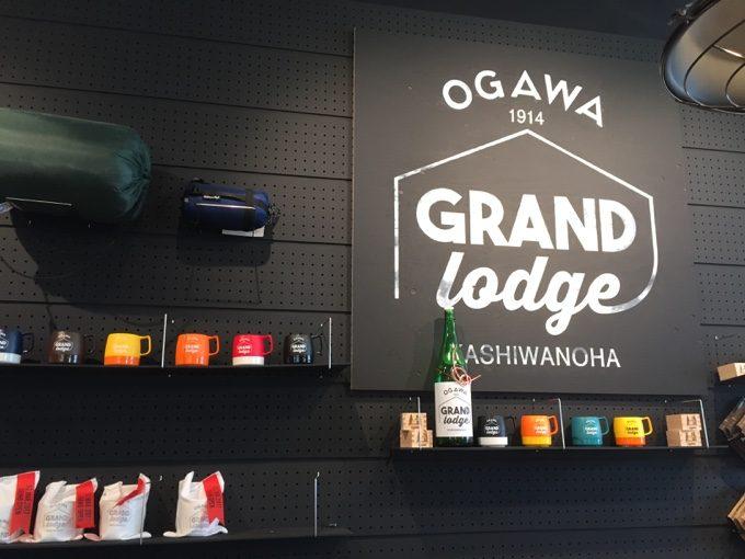 GRAND lodge 柏の葉のロゴ
