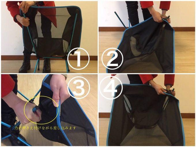 Airbiboアウトドアチェアの簡単な組み立て方