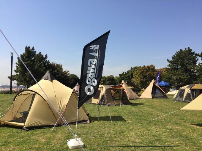 キャンパルジャパンのテント展示