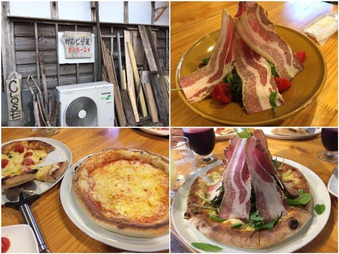 村のピザ屋カンパーニャで美味しいピザを食べ尽くす