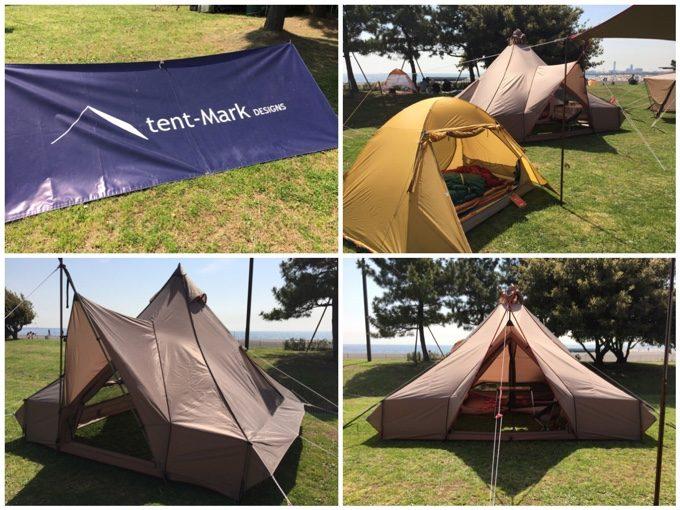 テンマクデザインのテント達
