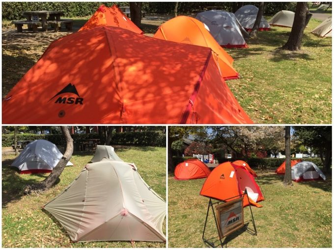 Outdoor Gear Touch & TryのMSR展示エリア