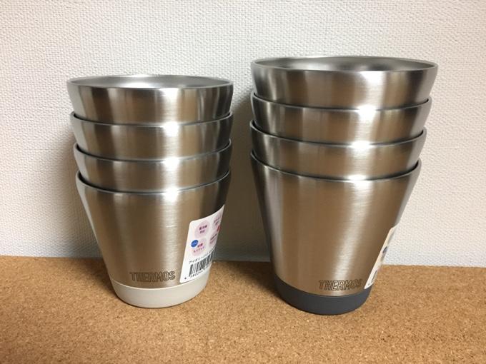 サーモスの真空断熱カップ2製品をスタック