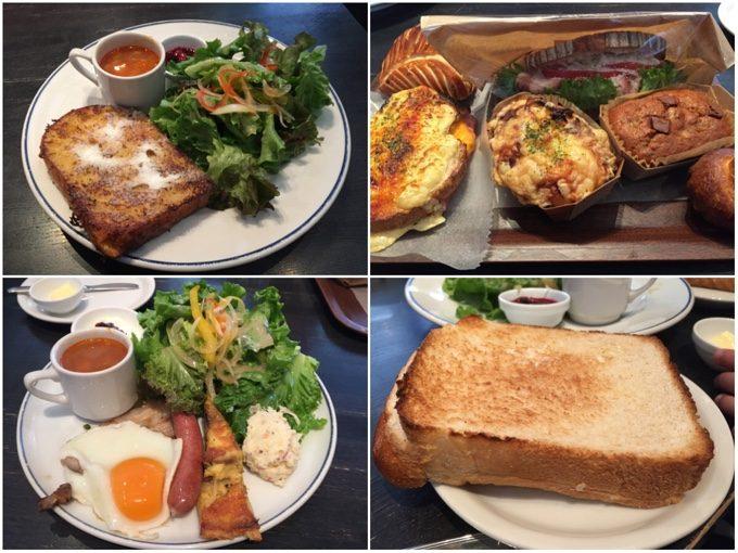 ベーカリー&レストラン沢村のモーニング