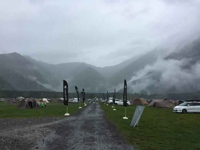 雨模様のふもとっぱらキャンプ場の様子