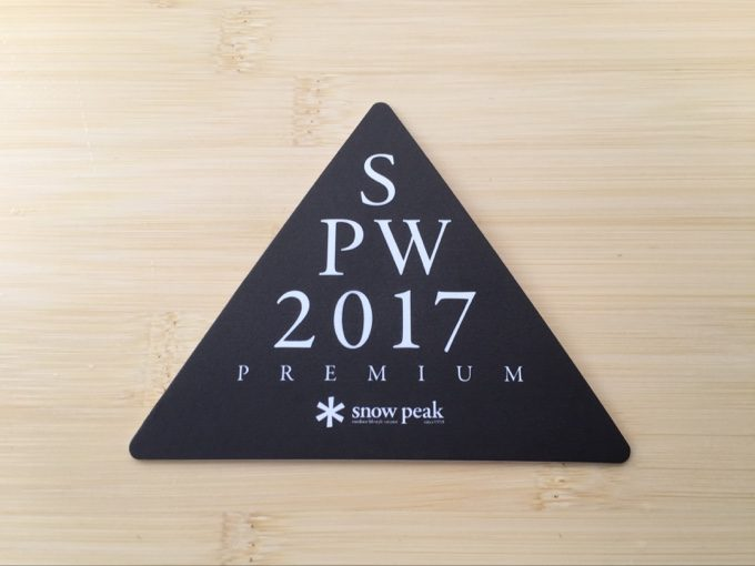 Snow Peak Way Premiumのコースター